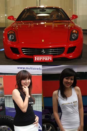 Ferrari_08